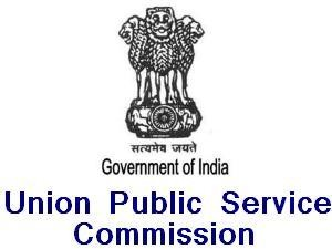UPSC 13 Managers section officers posts Recruitment