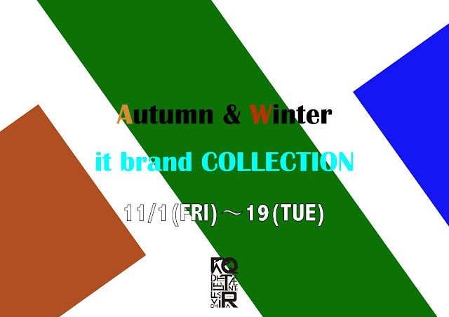 it brand collection