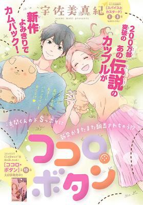 Kokoro Botan ganha capítulo especial na Betsucomi