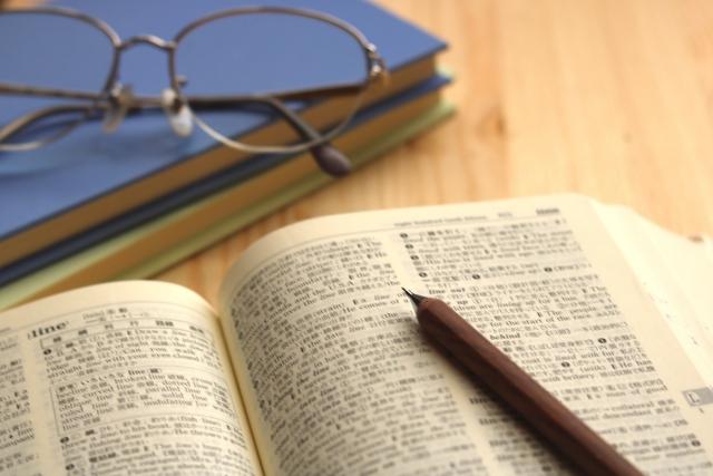 英会話学習 イメージ