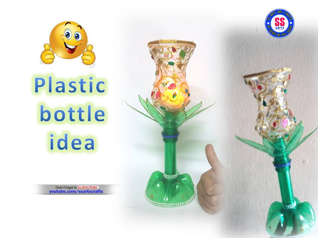 Here is recycled plastic bottle crafts,plastic bottle show piece,plastic bottle wall hanging,plastic bottle wall decor ideas,Plastic bottle basket,how to things make with plastic bottlle,best out of waste with plastic bottles,reuse upcycle plastic bottle lamps,how to make plastic bottle flower lamp showpiece