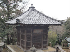法性寺日朗廟所