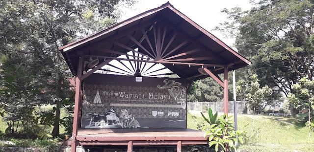 Muzium Warisan Melayu @ Universiti Putra Malaysia