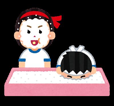 アメ食い競争のイラスト(運動会)