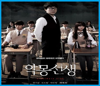 Nightmare Teacher Korean Drama