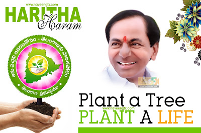haritha-haram-slogans-poster-and-telugu-quotes-naveengfx.com