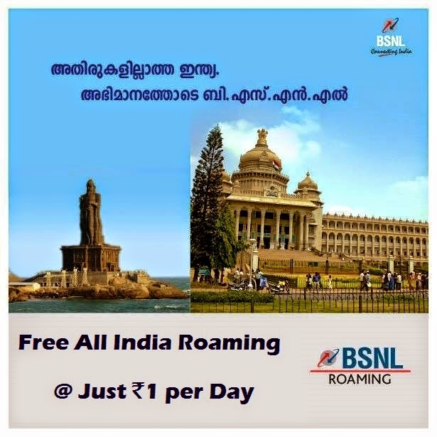 bsnl-free-roaming-offers