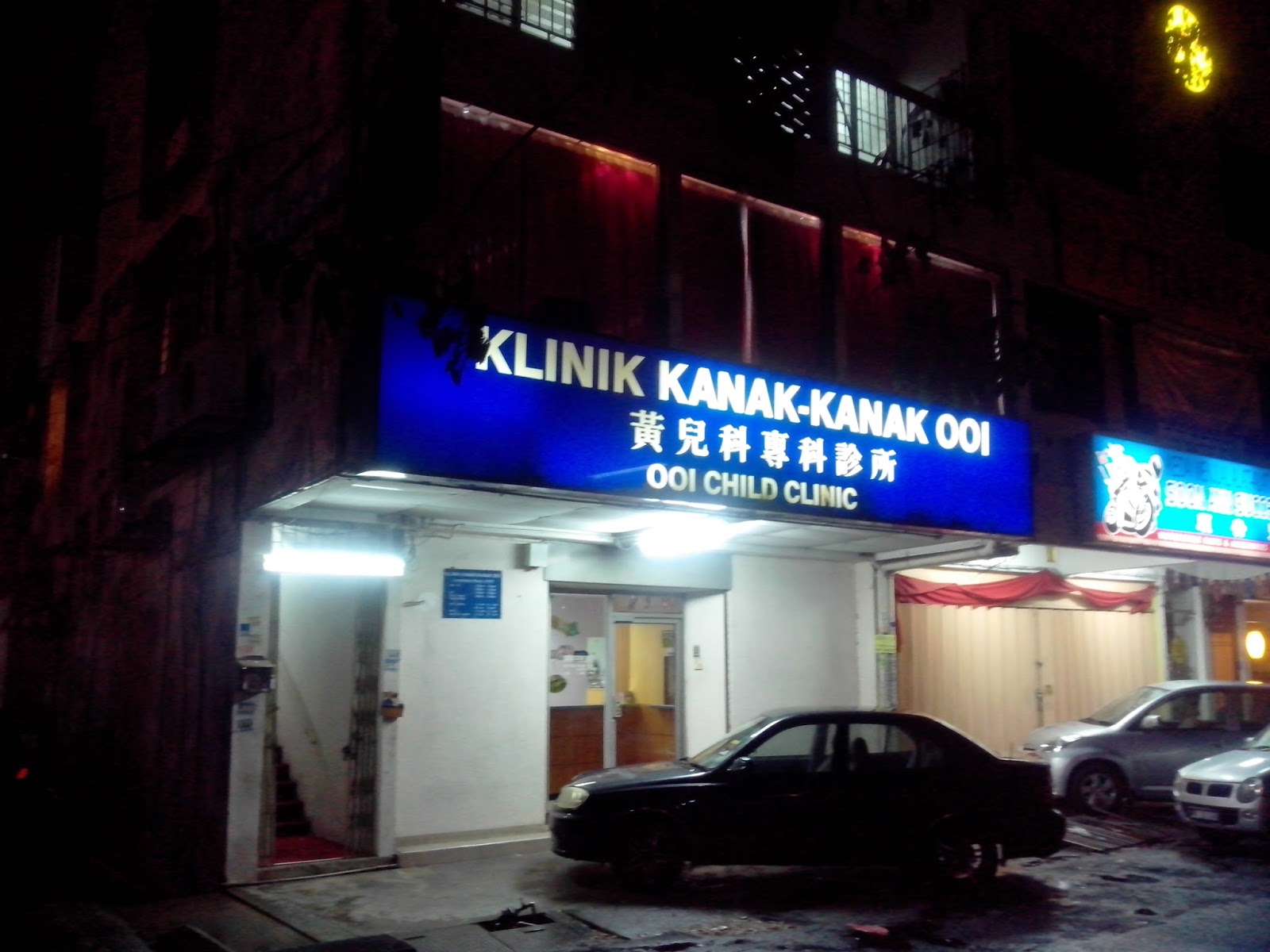 My Home In Brick Fields Klinik Kanak Kanak Ooi Ooi Child