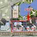 Vị trí dự án chung cư Phú Mỹ Complex