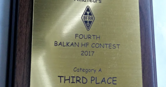 4th Balkan HF Contest Plaque