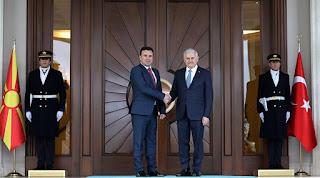 «Σπρώχνει» η Τουρκία την πΓΔΜ να αφήσει άλυτο το θέμα της ονομασίας;