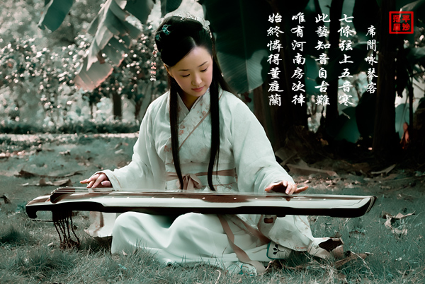 Musical instruments of traditional Chinese | Traditional ...