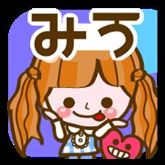 Cute Girl Miu