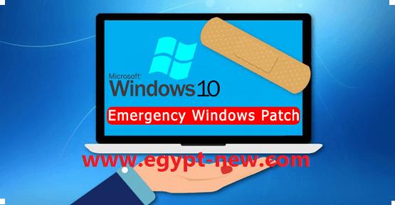 أصدرت Microsoft تحديثات أمان الطوارئ لنظام التشغيل Windows 10 لإصلاح أخطاء تنفيذ التعليمات البرمجية عن بُعد