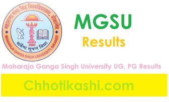 Chhotikashi Results 2016