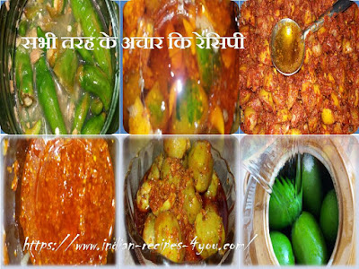 http://www.indian-recipes-4you.com/p/blog-page_47.html