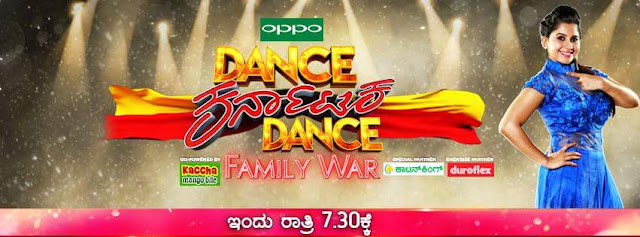 'Dance Karnataka Dance Season 2' Show on Zee Kannada Wiki,Host,Timing,Promo,Registration,Judges
