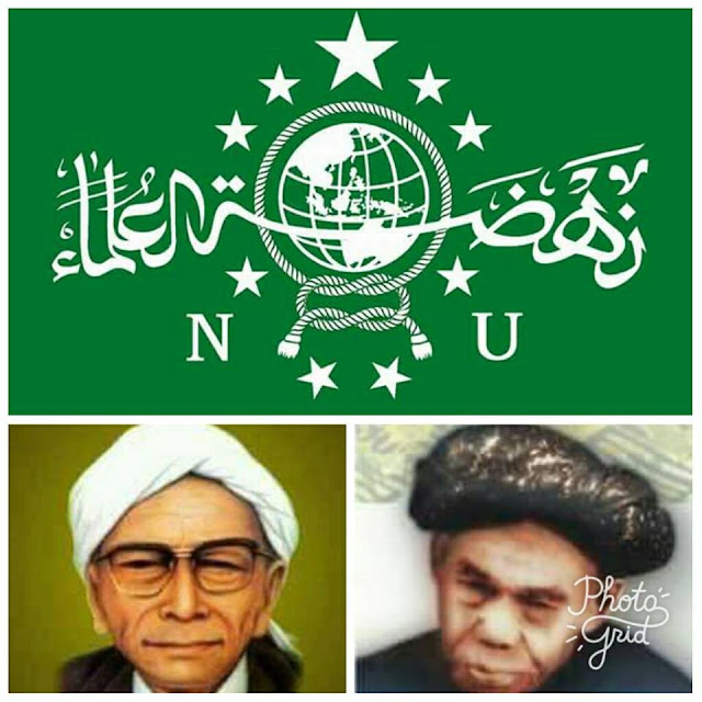 KH Wahab Hasbullah Tertawa Ketika mentalqin Jenazah KH Abdul Karim Lirboyo