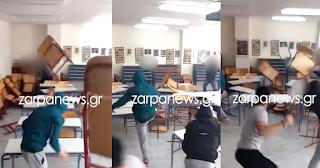 Έλληνες μαθητές κατέστρεψαν αίθουσα δημόσιου σχολείου και ανέβασαν το βίντεο στο διαδίκτυο