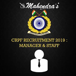 CRPF RECRUITMENT 2019 : MANAGER & STAFF