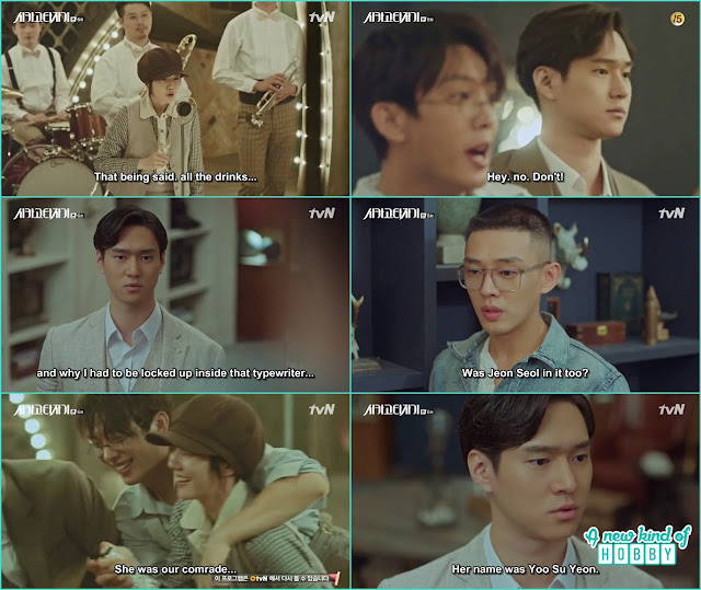 Now se joo believe he was reincarnated and ghost writer stuck in the typewriter Chicago Typewriter: Episode 6