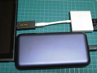 USB PDで動作
