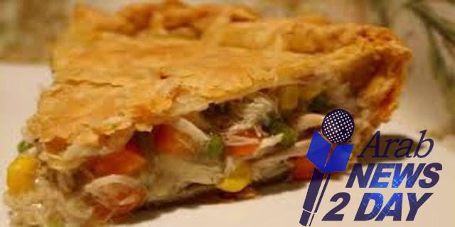 مل فطيرة الدجاج بالخضار والجبن طعمها خطييييييييير