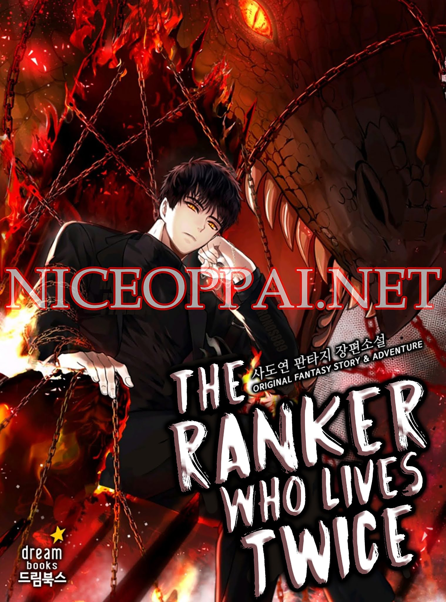 Ranker Who Lives A Second Time ตอนที่ 37