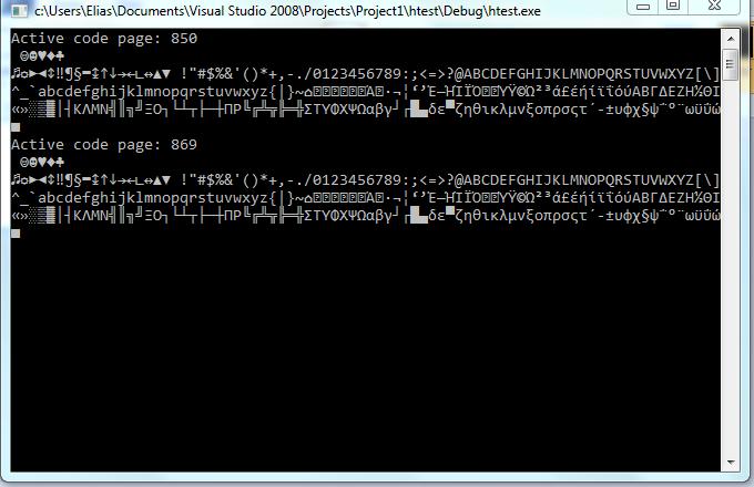 Bloodshed Dev C++ For Mac Download
