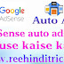 Adsense auto ads kya hai or use kaise kare