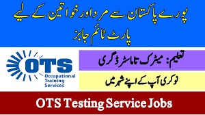500+Jobs in OTS 2020 Online Registration Latest Advertisement