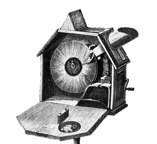 Mutoscope inside