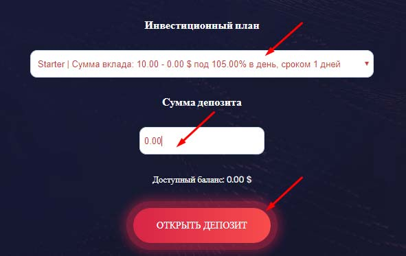 Регистрация в BitOption 7