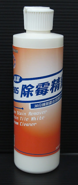 http://www.diyclear.com/index.php?route=product/product&path=90&product_id=76
