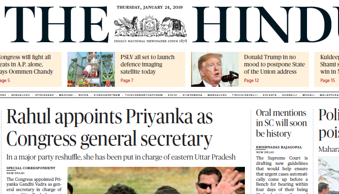 The Hindu ePaper Download 24th January 2019