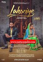 Lahoriye Punjabi Film 2017 Amrinder Gill Sargun Mehta
