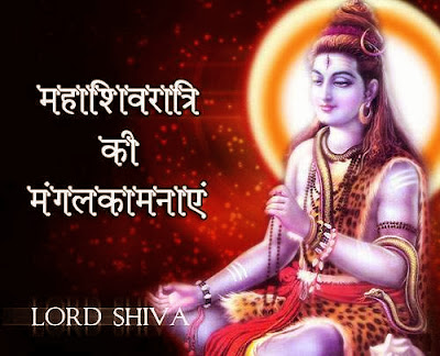 Happy mahashivratri 2014 festival sms text message wishes in english hindi, mahashivratri animated gif images, lord shiva pictures, om namaha shivay Bhagwan Bholenath wallpaper, God shiv shankar HD photos