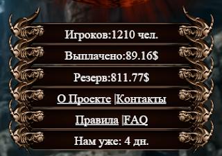 lords-of-tonga.ru