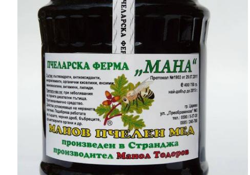 Μέλι παραγωγής Βουλγαρίας. Μερικές αλήθειες...