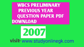 WBCS PRELIMINARY PREVIOUS YEAR QUESTION PAPER 2007