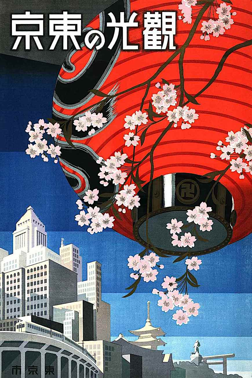 a 1935 travel poster for Japan, with urban bkossoms and a paper lantern