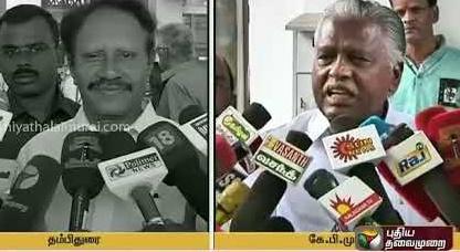 TTV Dinakaren team will join AIADMK : Thambidurai  vs Munusami