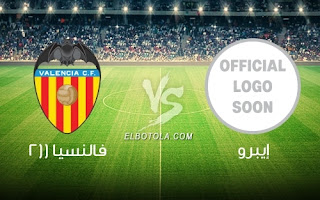 مشاهدة مباراة إيبرو وفالنسيا بث مباشر بتاريخ 30-10-2018 كأس ملك إسبانيا