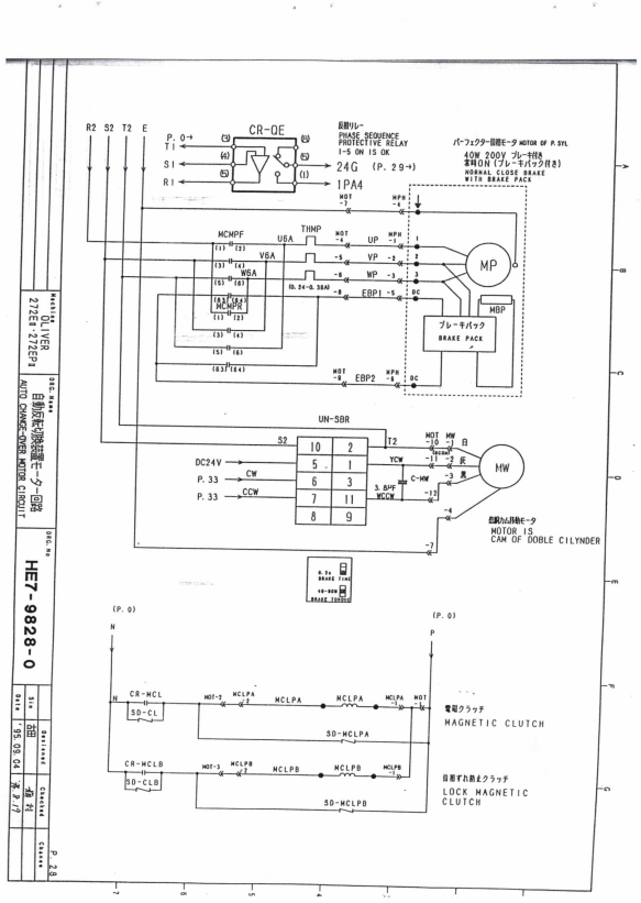 Oliver 1650 Wiring Diagram - Wiring Diagram List on oliver ignition diagram, oliver parts diagram, oliver tractor,
