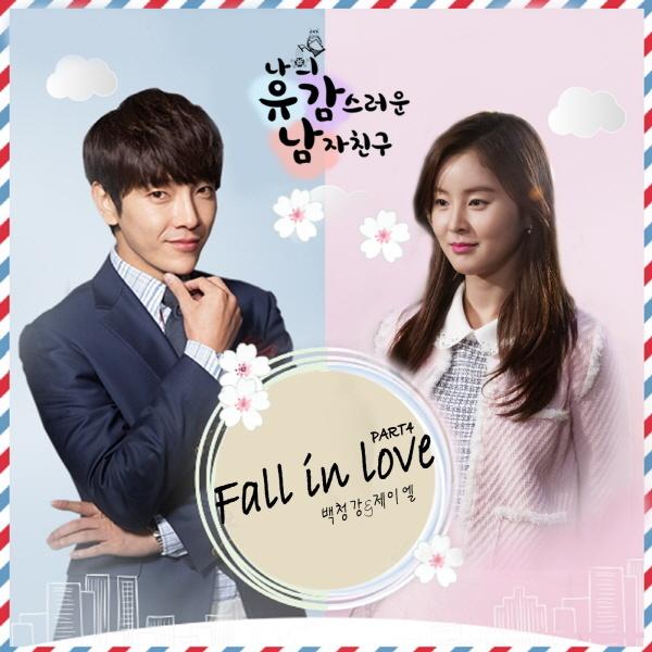 [Single] Baek Chung Kang, JL – My Unfortunate BOYFRIEND OST Part 4