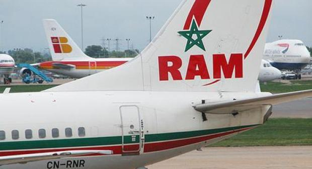 تذمر شديد في صفوف مسافرين قادمين إلى مطار أكادير رغم الاعتذار مرتين. وشركة طيران تونسية تفك شفرة المشكل العالق.
