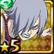 Sakon - Grotesque Ninja
