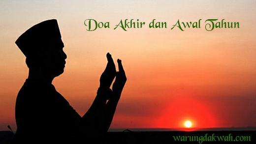 Bacaan Doa Akhir dan Awal Tahun Baru 2018 Masehi 1440 Hijriyah