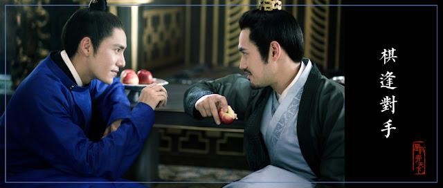 The Rise of Phoenixes Chen Kun Yuan Hong
