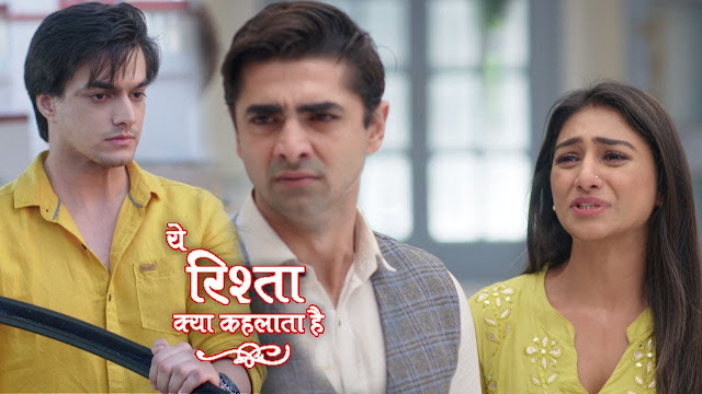 Mindblowing Twist : Naira shockingly remembers Kartik's mobile number Naksh perplexed in Yeh Rishta Kya Kehlata